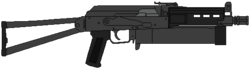 Izhmash PP-19 Bizon-2 (1).png