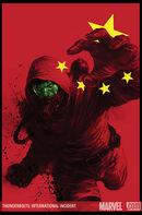 Villains of China
