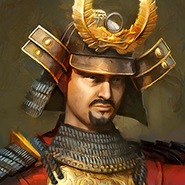Tokugawa leyasu DE