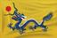 Bandera Chinos AOE3DE.png
