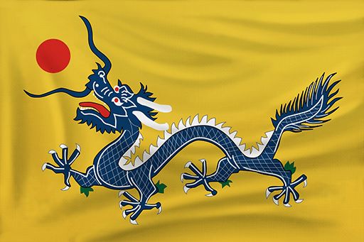Flag_ChineseDE.png