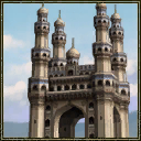 Charminar gate choice