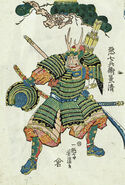 Samurai-on-foot