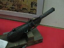 Antique Japanese bohiya or bo hiya fire arrow and hiya taihou (fire arrow cannon).jpg