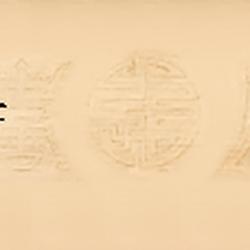 Japanese (世紀帝國II)