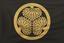 Bandera Japoneses AOE3DE.png