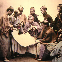 Samurai (世紀帝國III)