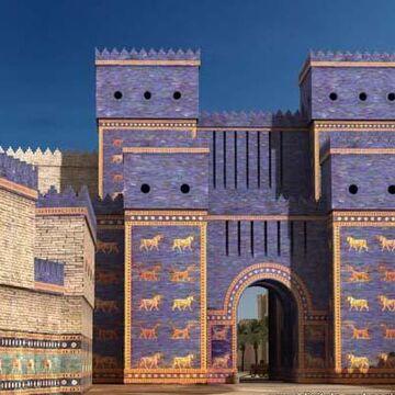 Ishtar Gate.jpg