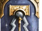 Escudo de Sigmarita