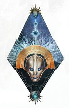 Logo hallowed-knights.jpg