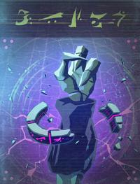 Кир'Ко-постер.png