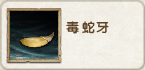 Poisonous Snake Fang Icon