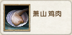 Red Junglefowl Meat Icon.png