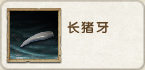 Long Boar Fang Icon.png