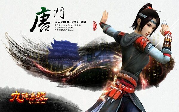 Tang poster.jpg
