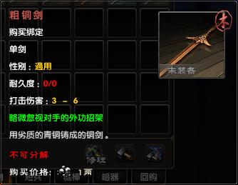 Sword 1.png