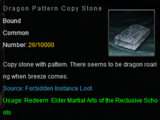 Dragon Pattern Copy Stone