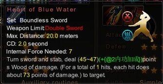 (Boundless Sword) Heart of Blue Water (Description).jpg