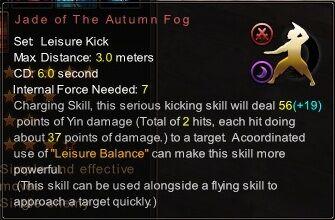(Leisure Kick) Jade of The Autumn Fog (Description).jpg