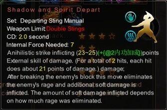 (Departing Sting Manual) Shadow and Spirit Depart (Description).jpg