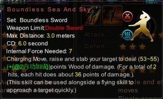 (Boundless Sword) Boundless Sea And Sky (Description).jpg
