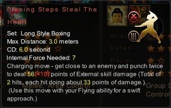 (Long Style Boxing) Fleeing Steps Steal The Heart (Description).jpg