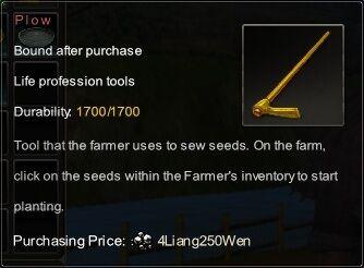 Plow (Description).jpg