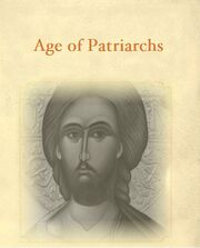 Age of Patriarchs.jpg
