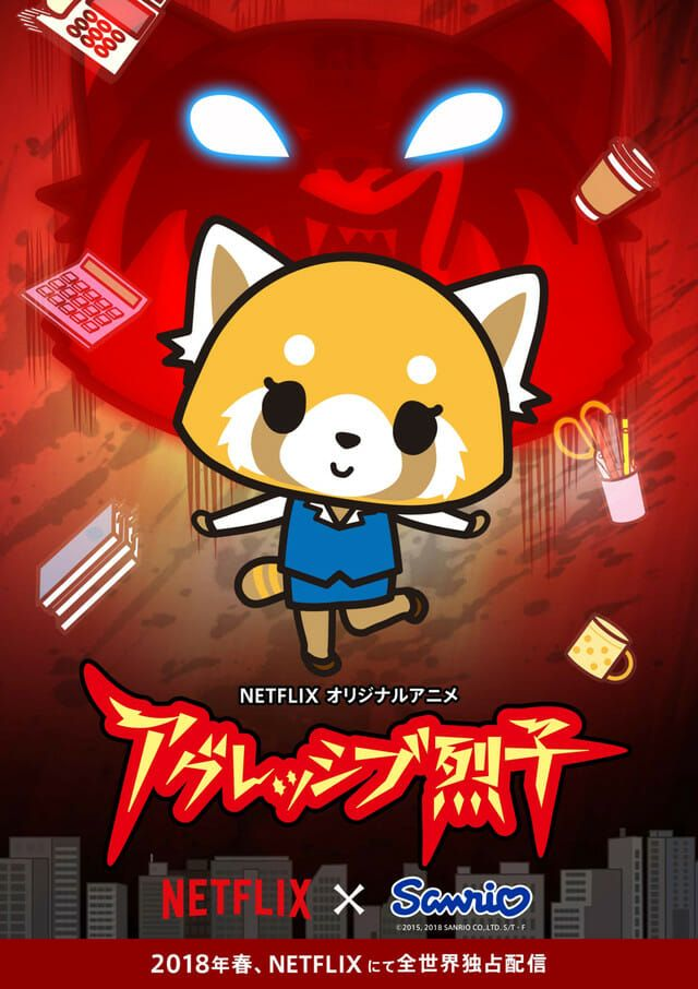 Aggretsuko JP Netflix Poster.jpg