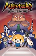 Aggretsuko Compilation MetalToTheMax CoverB