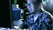Angry Japanese Kid-0