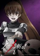 Akame ga Kill Vol. 2 Blu-ray (Japan) Extra
