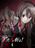 Akame ga Kill Vol. 4 Blu-ray (Japan)