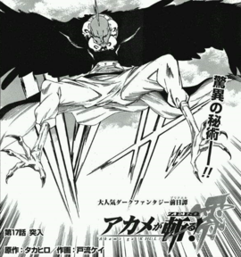 Chapter 17 Zero.png
