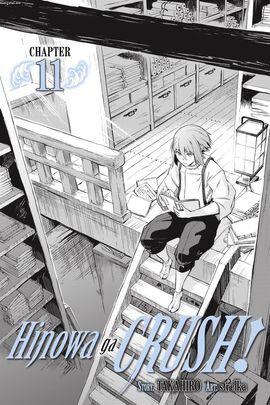Hinowa Ga Yuku 11.jpg