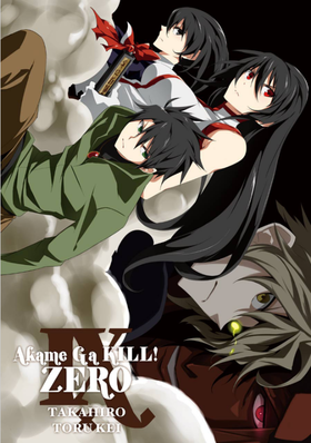 Zero Volume 9 (Extra).png