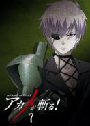 Akame ga Kill Vol. 7 Blu-ray (Japan)