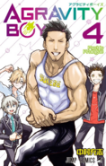 Agravity Boys Volume 4