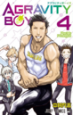 Agravity Boys Volume 4.png