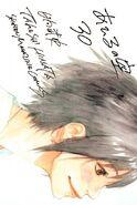 Ahiru no Sora - Vol.30