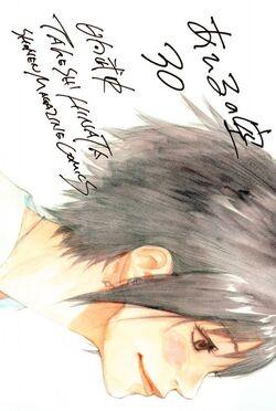 Ahiru no Sora - Vol.30.JPG