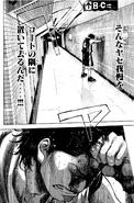 Shinichi - Image 10