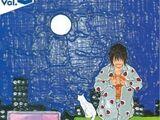Kaname Shigeyoshi/Image Gallery