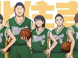 Kitasumi High