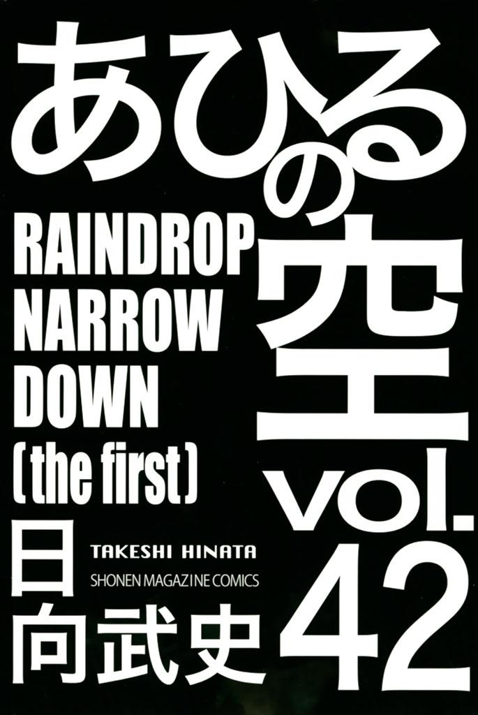 Volume 42
