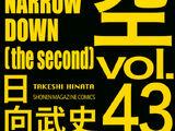 Volume 43