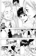 Nino - Image 07