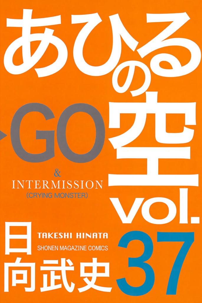 Volume 37