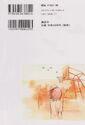 01. Back Cover-1594396982.jpg