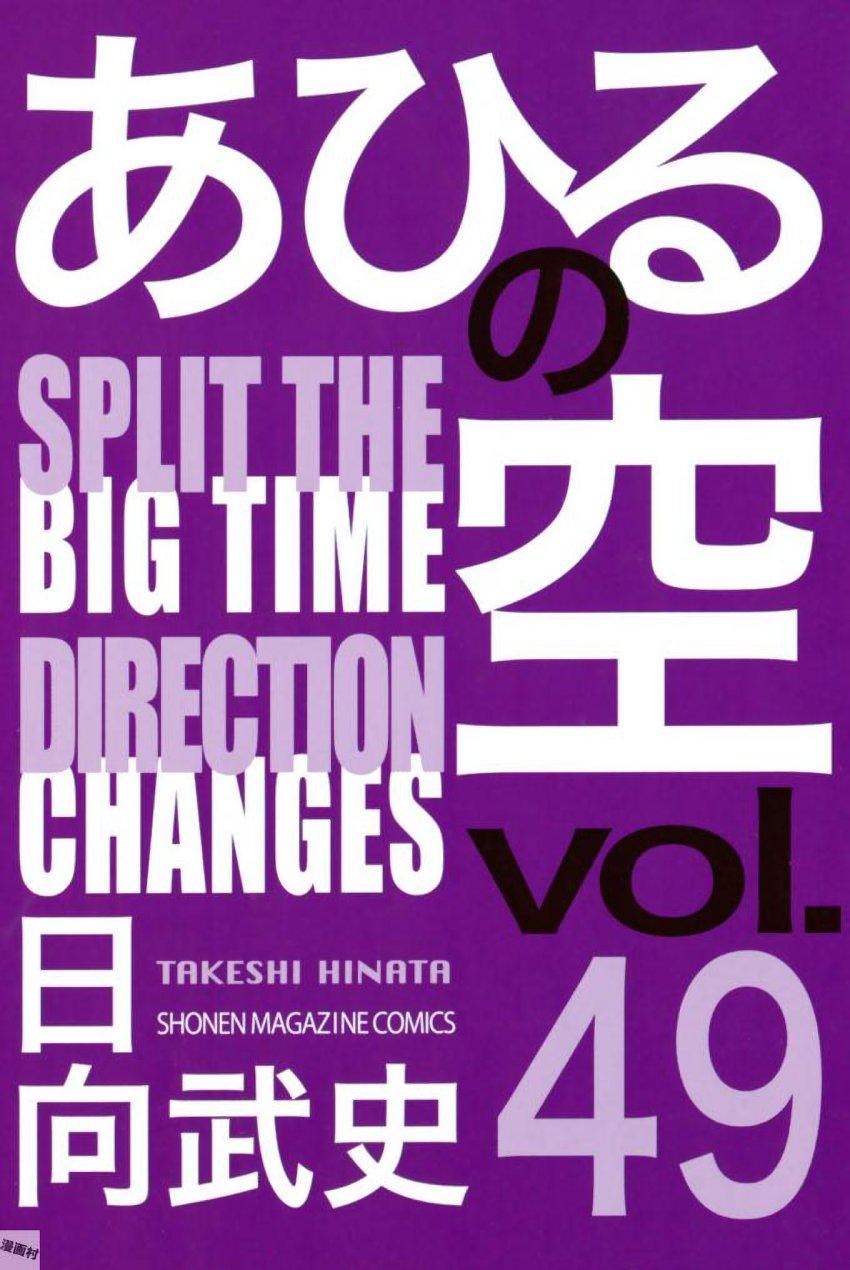Volume 49